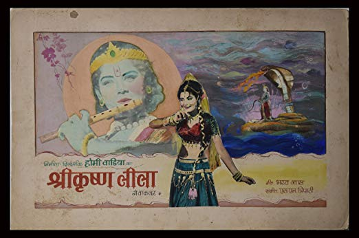 Shri Krishna Leela Movie Poster