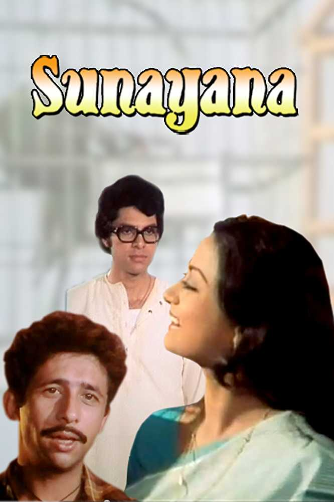 Sunayana Movie Poster