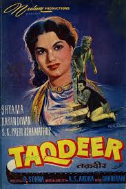 Taqdeer Movie Poster