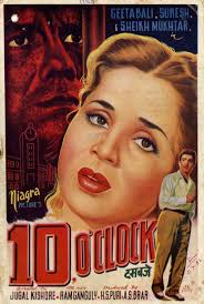 Ten O Clock Movie Poster