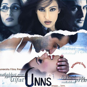 Unns Means Love Movie Poster
