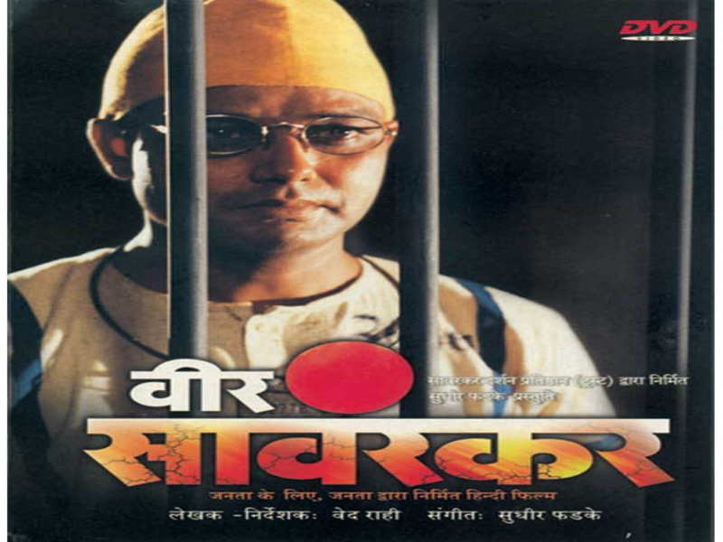 Veer Savarkar Movie Poster
