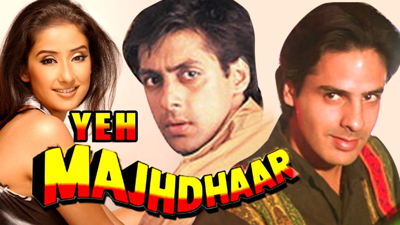 Yeh Majhdhaar Movie Poster