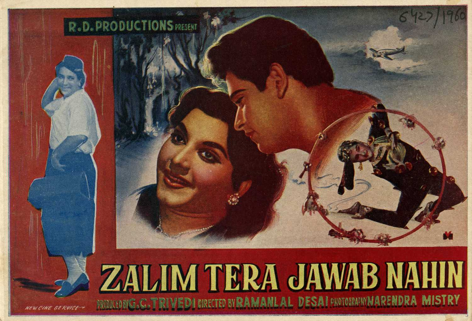 Zalim Tera Jawab Nahin Movie Poster