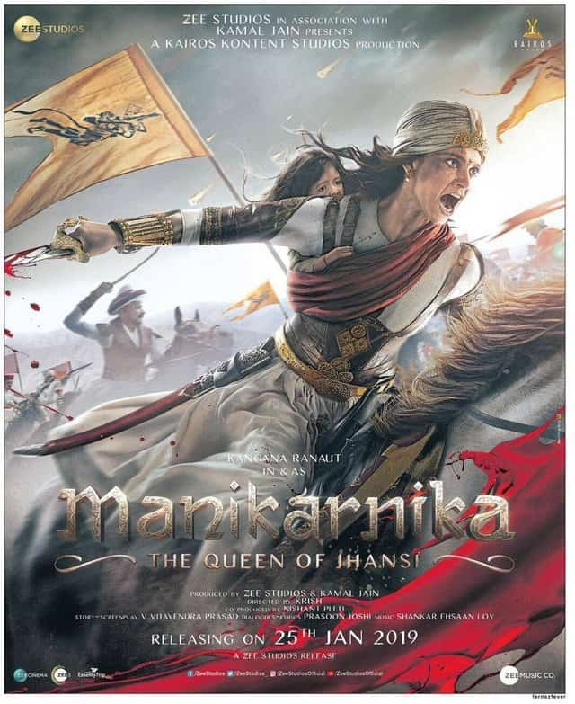 manikarnika Movie Poster
